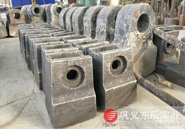 可逆式破碎机锤头厂家焦化厂专用甩锤可按图纸定做