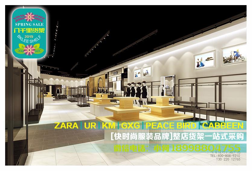 2019ZARA服装货架陈列规律ZARA店的经营理念