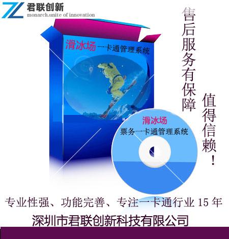 游泳館掃碼檢票線上,北京體育館一卡通計時收費