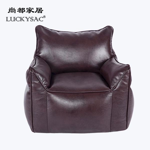 北京懒人沙发,酒店懒人休闲沙发-luckysac品牌