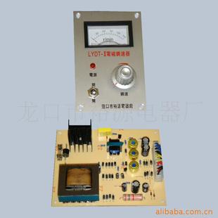 分体式滑差电机调速器 裕源