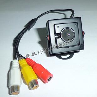 cctv微型监控摄像机/带音频尖锥镜头摄像头
