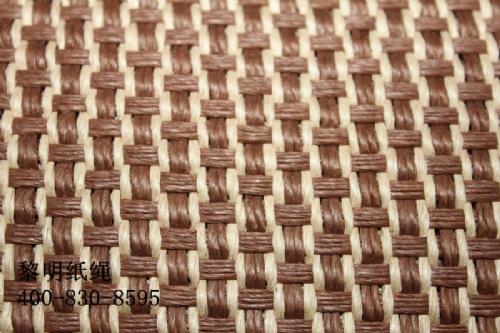 ��{_黎明纸绳——原色加棕色四重平纸藤笪