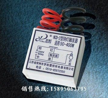 高压钠灯触发器cd-2a