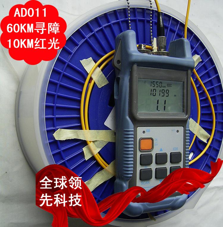 60km光纤寻障仪,光纤断点检测仪,简易otdr自带红光
