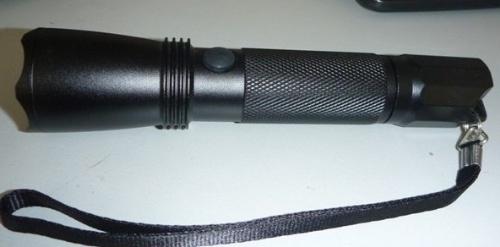 海洋王jw7622多功能手电筒