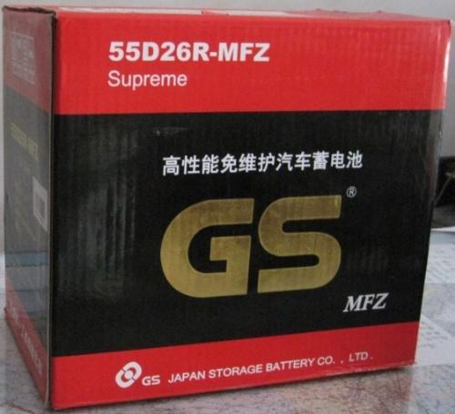 深圳统一电池丰田皇冠专用蓄电池gs55d26r
