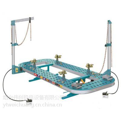 轿车小车整板汽车大梁校正仪大架整形设备生产厂家