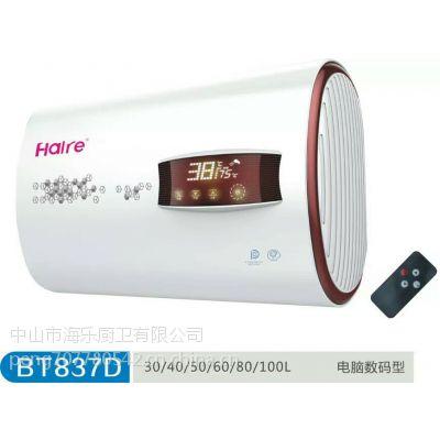 双胆遍桶储水式式海尔电热水器