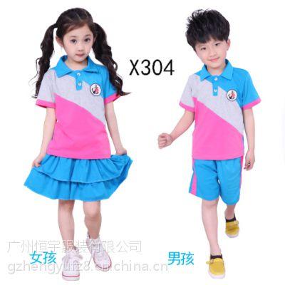 广州白云区校服定做|幼儿园园服定做|无忧小熊园服批发