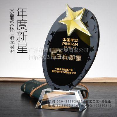 年度之星奖杯,季度销售奖杯制作,服务之星水晶奖杯,水晶奖牌,黑水晶奖