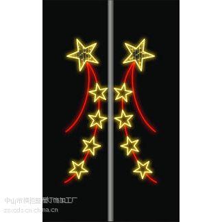 led户外亮化装饰 异形五角星图案灯