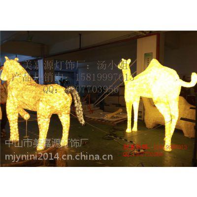 2.8米骆驼/马造型灯,海豚灯,led海豚灯图片