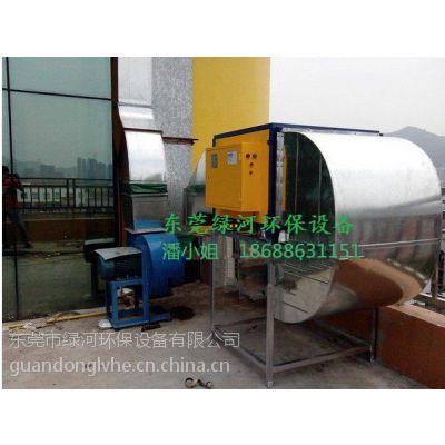 厂家供应江苏蜂窝油烟净化器设备 油烟过滤器工程高效