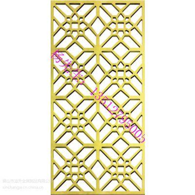 铝板镂空雕刻隔断 纯欧式屏风装饰效果欣赏