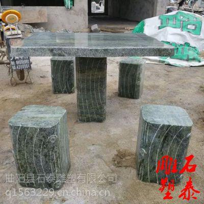 石雕石桌石凳大理石青石方形桌椅庭院摆件曲阳石雕定制