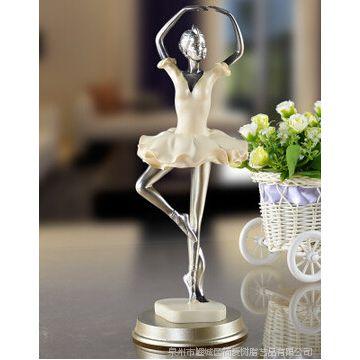 欧式创意芭蕾舞摆件 艺术品装饰摆设 艺术家创意礼品摆设