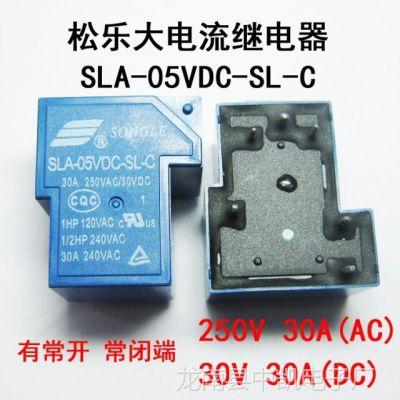 热卖正品t90松乐继电器sla-05vdc-sl-c大电流有常开常闭6脚型