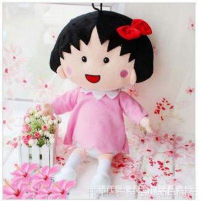 樱桃小丸子毛绒玩具 女生布娃娃圣诞毛绒玩具 义乌卡通毛绒公仔