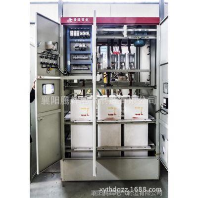 高压液阻柜价格 高压液阻软起动柜厂家报价