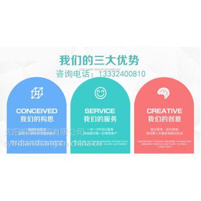 沈阳淘宝装修店招设计店铺首页设计网店海报设计