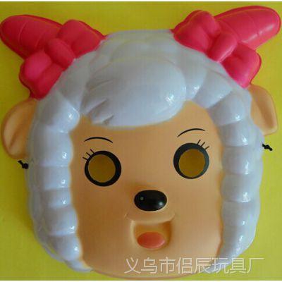 儿童节化妆圣诞表演卡通面具喜洋洋美羊羊动物道具幼儿园游戏