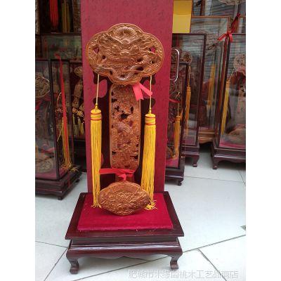 肥城桃木工艺品精品木雕50cm桃木如意玉如意摆件镇宅辟邪吉祥如意