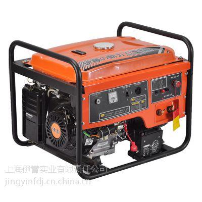 上海200a汽油发电电焊机组