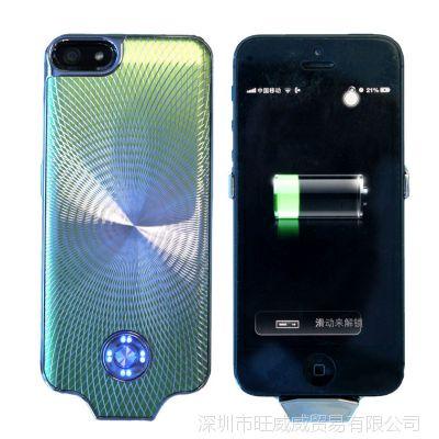 iphone5背夹电池 苹果5s背夹电池 手机背夹电池 太阳纹背夹电源