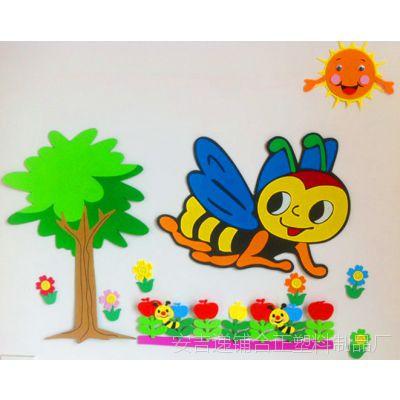 幼儿园黑板报diy装饰儿童房墙贴画*教室主题墙组合图蜜蜂采蜜贴图