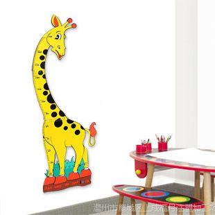 幼儿园墙面装饰品*卡通动物身高墙贴*儿童eva身高表*泡沫身高尺