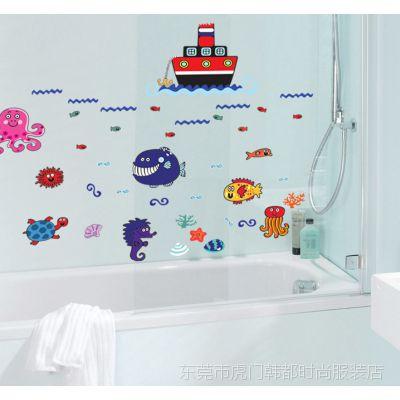 海洋世界儿童房幼儿园乐园床头浴室装饰可移除卡通墙贴纸画df5094