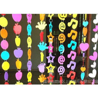 幼儿园室内外装饰门帘儿童房挂饰*墙壁diy卡通彩色塑料挂帘