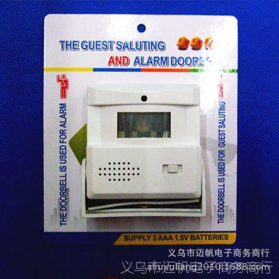 可插电 迎宾器 欢迎光临 红外线感应门铃 门铃 005