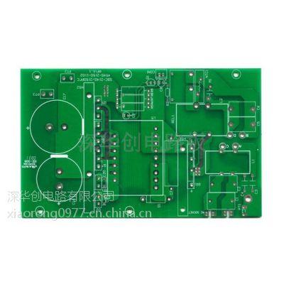 电路板,线路板,pcb板专业生产;电路板生产