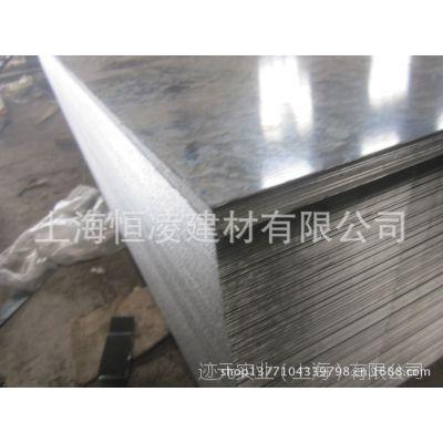 厂家直销 镀锌板 花纹板 中板 可定尺