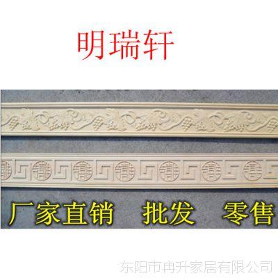 明瑞轩厂家直销 仿古实木雕花线 中式装饰环保木线 可