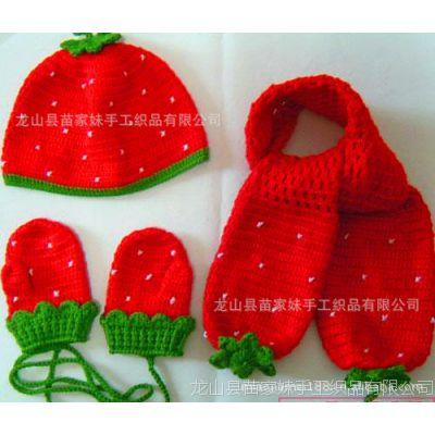 手工针织儿童帽 儿童手套 围巾 宝宝冬季必备三
