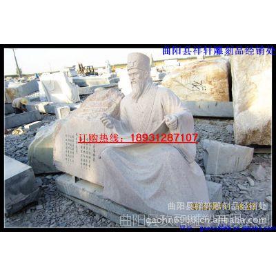 大理石人物雕塑 石雕人物 古代名人写实雕塑 校园广场