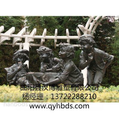 西方小孩雕塑,人物雕塑制作厂家,铸铜仿铜雕塑