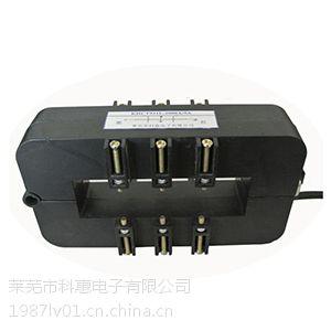 khct931l开口开启式穿铜排电流互感器