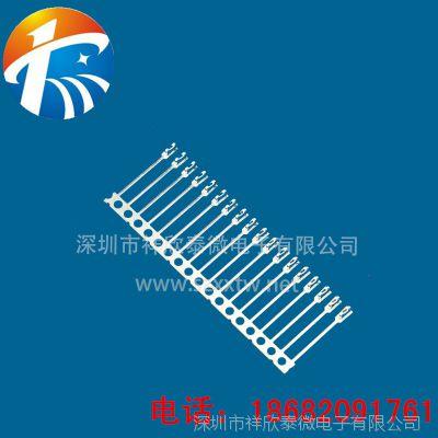 厂家定制hic冷压接线电感器传感器互感器端子防水pcb连接器