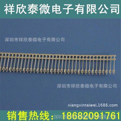 连接器专业生产厚膜集成电路连接端子hic 连接器2.54步距1602模块