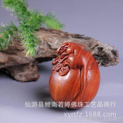 老挝红酸枝 木雕 老鼠钱袋子 手把玩件 摆件 数钱袋 一件代发