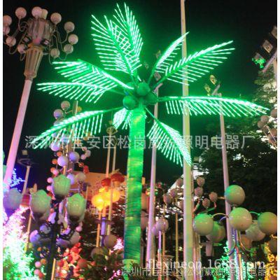 山东淄博树灯厂家 款仿真椰树灯葵树灯led棕榈树灯 户外景观