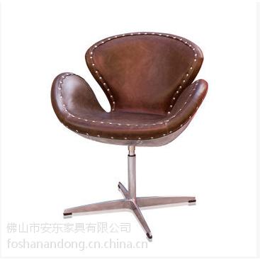 天鹅椅铝皮沙发 创意时尚鸡蛋椅 宜家休闲椅子 欧式铝