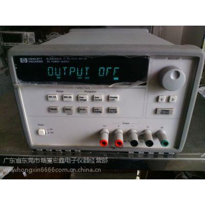 e3632a*直流电源