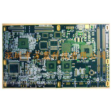电子称pcb电路板线路板设计开发打样生产