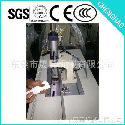 生产销售 超声波半自动松紧带剪切机 超声波切带机