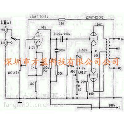 智能杀菌去味垃圾桶控制电路板开发方案设计研发生产